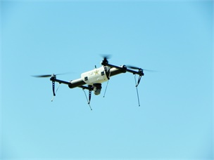 Unmanned Aircraft Improve Agencies' Operations