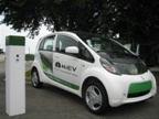 Mitsubishi showed its i electric vehicle at the event.